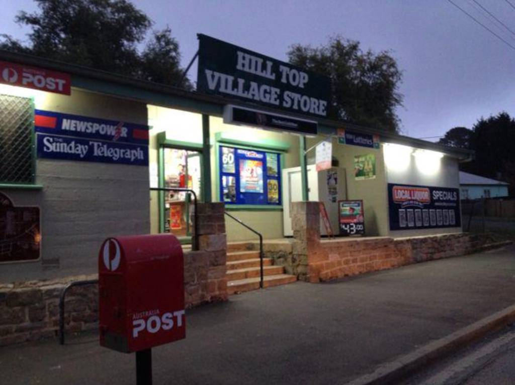 Hill Top Village Store - Foster Accommodation